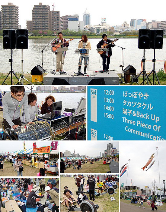 ぽっぽやきBANDAI EARTH FESTA 2010